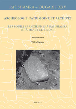 Archéologie, patrimoine et archives, I