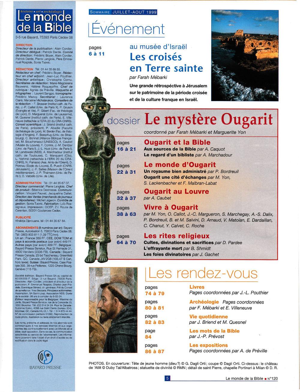 Le Monde de la Bible #120 (table des matières)