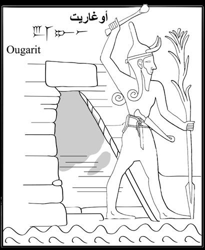 Mission archéologique syro-française de Ras Shamra-Ougarit
