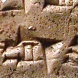Paléographie des textes idéo-syllabiques mis au jour à Ras Shamra/Ougarit